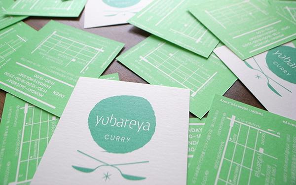 w_yobareya